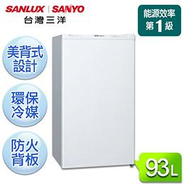 【SANYO台灣三洋】93L單門冰箱