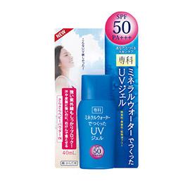 SHISEIDO 資生堂 防曬專科礦泉水感防曬乳(戶外型)