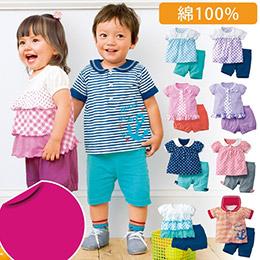 100%純棉嬰兒套裝組
