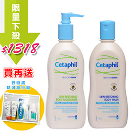 Cetaphil舒特膚 異膚敏修護滋養乳液+潔膚乳 295ml