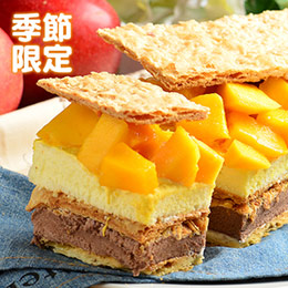 黃金芒果★熱賣口味任選兩盒