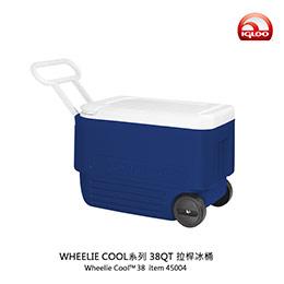IgLoo WHEELIE COOL系列38QT拉桿冰桶