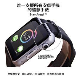 StamAngel ™智慧手錶(X1)-3D曲面觸控螢幕