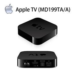時尚必備 Apple TV