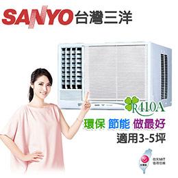 SANYO三洋 3-5坪 窗型冷氣 SA-R22B/SA-L22B 含標準安裝