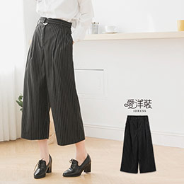 經典條紋高腰寬版九分褲