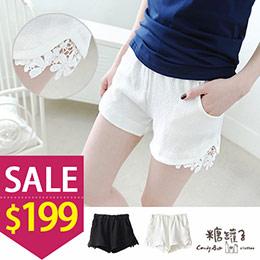 簍空蕾絲純色縮腰短褲