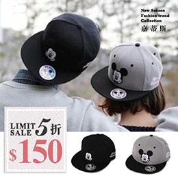 可愛卡通刺繡情侶棒球帽