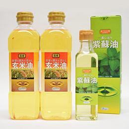 日系OEMGA-3,6,9佳油組