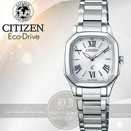 CITIZEN日本星辰篠原涼子代言電波腕錶
