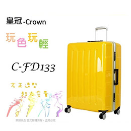 CROWN皇冠24吋行李箱旅行箱C-FD133