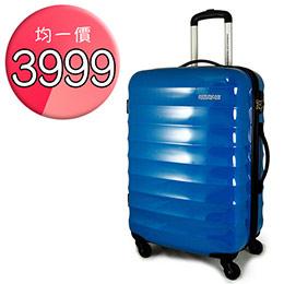 美國旅行者29吋 輕量ABS+PC亮面旅行箱
