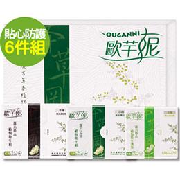 漢方草本植物衛生棉貼心防護組