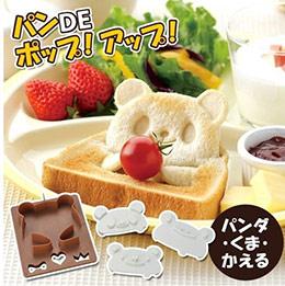 超萌立體動物麵包壓模具組