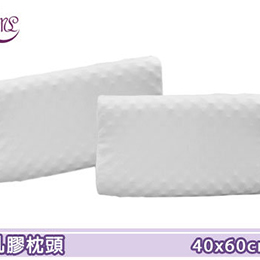 按摩工學乳膠枕.100%純天然乳膠.馬來西亞進口