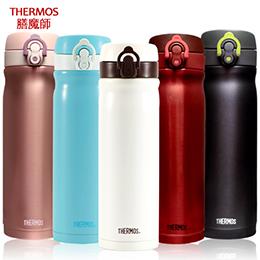 THERMOS膳魔師 全色系列專利彈蓋保冷/溫瓶500ml