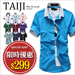 純色多彩配色造型領素面短袖襯衫