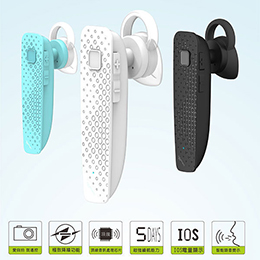 X-LIVE 續力 可自拍高階商務藍牙耳機 支援A2DP