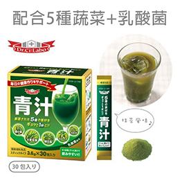 天然健康青汁 30入