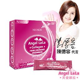 Angel LaLa膠原蛋白隨身包組*15/組(免運!買1組再送1組)