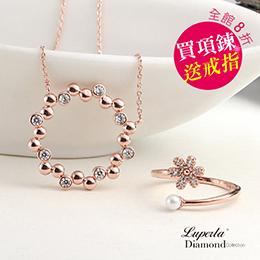 甜美韓系炙熱玫瑰純銀鑲鑽項鍊