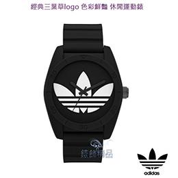 adidas經典三葉草logo休閒手錶