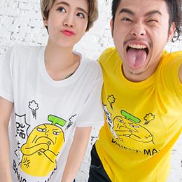 香蕉哥踹共‧MIT短袖