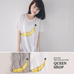 香蕉圖案棉質T恤