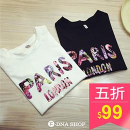 碎花印字PARIS短袖T恤上衣(2色)