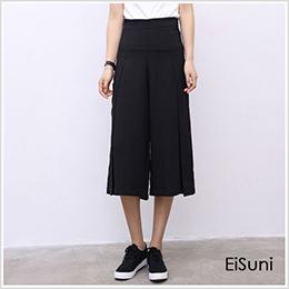 韓輕垂時裝布八分闊腿褲裙