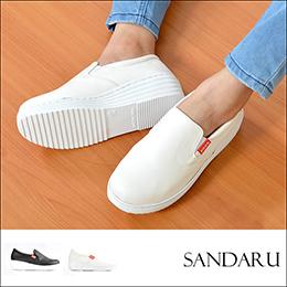 簡約素面厚底休閒包鞋