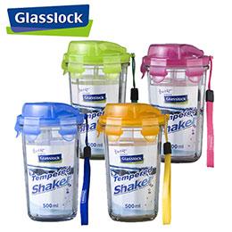 Glass Lock強化玻璃隨行杯