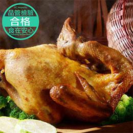 評比得獎★古早味烤雞