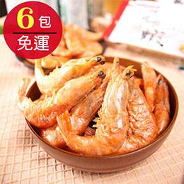 6包組限時搶購★咔啦蝦/魷魚