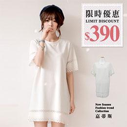 韓版圓領雕花長版連身洋裝