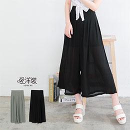 【現貨】涼感鬆緊雪紡寬褲(2色)