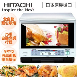 【日立HITACHI】日本原裝可製麵包烘烤微波爐