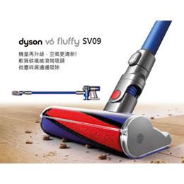 dyson 戴森( V6 fluffy SV09 ) 手持無線吸塵器