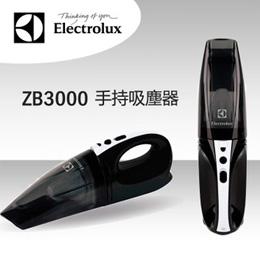 Electrolux 瑞典伊萊克斯ZB300車用/家用充電式吸塵器