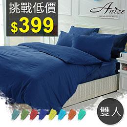 超細天絲絨 被套床包四件組-加大