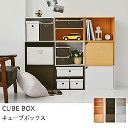 Q-box木作組合收納格(3入組)