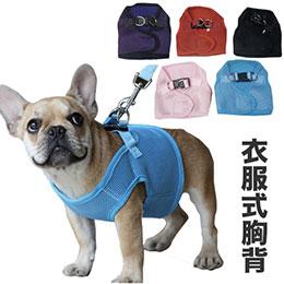 寵物衣服式網布防護胸背