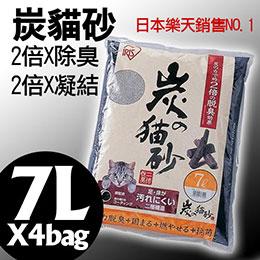 《日本IRIS》 炭除臭貓砂4包
