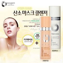 韓國 OSEQUE 氧氣泡泡面膜潔面乳 120ml