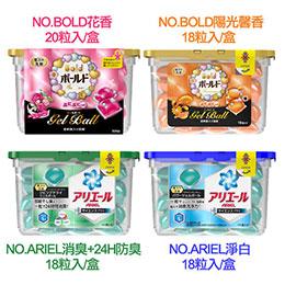 日本寶僑 P&G果凍洗衣球/ 雙倍洗衣凝膠球 盒裝