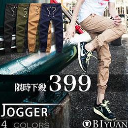 韓版紅藍抽繩縮口/束口工作褲