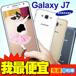 SAMSUNG GALAXY J7 三星 智慧型手機