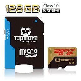 128GB microSDXC UHS-I Class 10 記憶卡