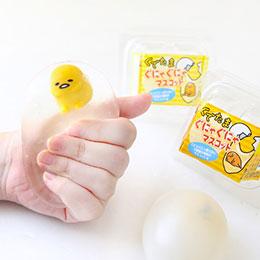 日貨蛋黃哥捏捏樂蛋盒裝出氣球