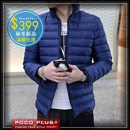 PocoPlus 搶先價 鋪棉外套 韓系外套